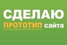 Оформлю Паблик & Страницу В Любой Соц. Сети 6 - kwork.ru
