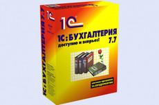 Счет и накладная/акт для оплаты товаров/работ/услуг 10 - kwork.ru