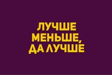 Размещаю 30 статей на личных сайтах 31 - kwork.ru