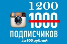 Уникальное поздравление вашего ребенка 17 - kwork.ru