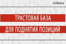 База компаний Украины 16 - kwork.ru