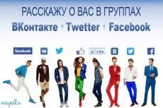 сделаю глубокий рерайтинг текста 5 - kwork.ru