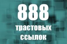 Готовый Landing Page под ключ 5 - kwork.ru
