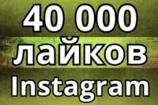 30 установок приложения в Google Play установка приложений 34 - kwork.ru