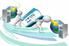 Перенесу Ваш сайт на Bitrix с любой платформы или с нуля 5 - kwork.ru