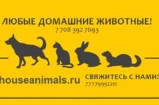Сделаю 10 вариантов грамот и дипломов 12 - kwork.ru