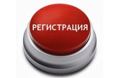 База строительных организаций 17 - kwork.ru