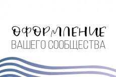 Разработаю стильный логотип 11 - kwork.ru