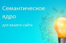 Перенесу Ваш сайт на другой хостинг или домен 24 - kwork.ru