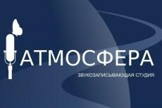 Создание музыки и песен 3 - kwork.ru