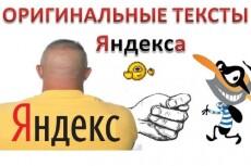 Сделаю в интернете страницу с видео о любом продающемся предмете, смотрите демо 5 - kwork.ru
