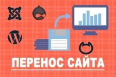 Подберу для Вас отличное доменное имя 27 - kwork.ru