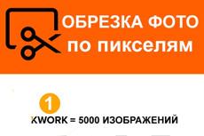 Парсинг интернет-магазинов, сайтов, сбор данных, импорт товаров 6 - kwork.ru