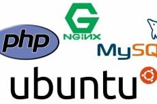 Установлю на ваш сервер Linux 5 - kwork.ru