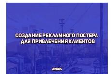 Оформление группы в ВК 13 - kwork.ru
