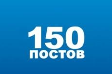 Оформлю ваше резюме 3 - kwork.ru