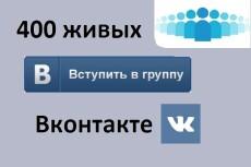 Напишу 10000 символов контента 5 - kwork.ru