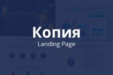 Сделаю красивый сайт на платформе Adobe Muse 36 - kwork.ru