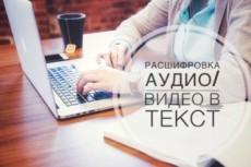 Статьи по юриспруденции 5 - kwork.ru