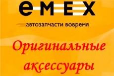 Соберу все телефоны категории на avito 15 - kwork.ru
