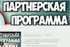 сделаю 100 живых репостов ВК 3 - kwork.ru