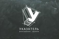 Нарисую баннер интерьерный - тантаморезка 10 - kwork.ru