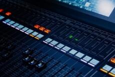 Мастеринг аудиотрека в профессиональной студии 19 - kwork.ru