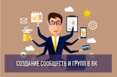 Создам обложку для сообщества Вконтакте 17 - kwork.ru