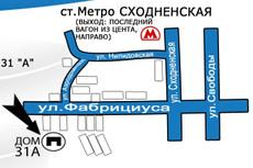 Дизайн листовки, макета в журнал 11 - kwork.ru