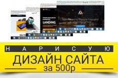 Нарисую 3 варианта визиток 11 - kwork.ru