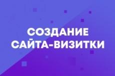 Разработаю дизайн лендинга 5 - kwork.ru
