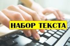 Сделаю Электронный счет-фактуру в Казахстане, ЭСФ 14 - kwork.ru