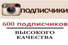 500 вступивших живых людей 3 - kwork.ru