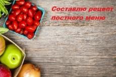 Напишу текст, статью, на любую тематику 16 - kwork.ru