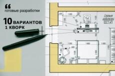 Сделаю визуализацию экстерьера здания в 3d Max 38 - kwork.ru
