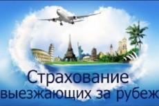 Скриншот любой длины и формы 4 - kwork.ru