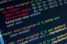Сделаю верстку Landing Page в html5,CSS3 8 - kwork.ru