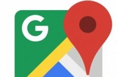 Динамическое поле для ввода адреса, на базе Google Map API 19 - kwork.ru