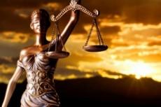 Составлю проект судебного акта арб. суда или суда общ.юрисдикции 14 - kwork.ru