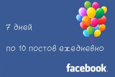 Добавлю 500 качественных фолловеров на Ваш аккаунт в твиттере 33 - kwork.ru
