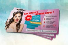 Буклет А4 15 - kwork.ru