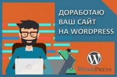 Доработаю сайт на 1С-Битрикс 23 - kwork.ru