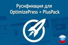 Создам персональный блог 20 - kwork.ru