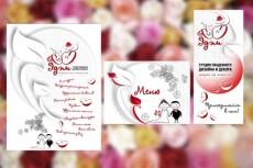 создам дизайн 3 визиток 4 - kwork.ru