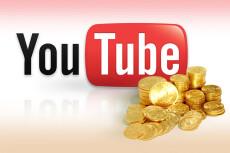 Расскажу способ продвижения в топ Youtube за 1 день 10 - kwork.ru