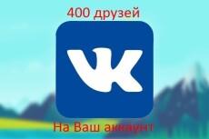 База компаний России или любого региона 28 - kwork.ru