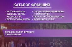 Размещу Ваш сайт в 150 поисковых системах и каталогах 17 - kwork.ru