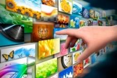 100 шаблонов ДЛЯ оформления постов В социальных сетях 34 - kwork.ru