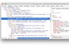 Внесу правки на вашем сайте | PHP | html | Любая CMS 6 - kwork.ru
