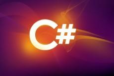 создам скрипт AutoIt(основанные на автоматизации процессов),javascript 3 - kwork.ru